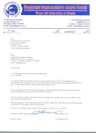 invitation letter for russian visa example