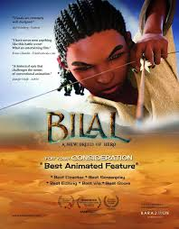 Awn Animation Bilal U0027s Blog Filmfestivals Com
