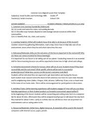 10 best images of common core lesson plan template editable math