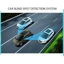 Car Blind Spot Detection Online Get Cheap Change Detection Aliexpress Com Alibaba Group