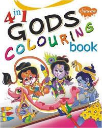 gods colouring books service provider delhi