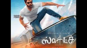 sketch vikram tamanna new movie first look exclusive youtube