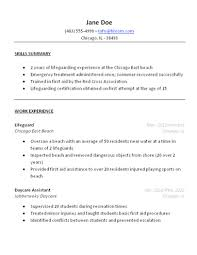 Forever 21 Resume Sample by Lifeguard Resume Sample Work Helpers Pinterest Resume Examples