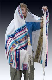prayer shawl from israel mens tallit images search