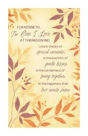 thankful for your greeting card thanksgiving printable card