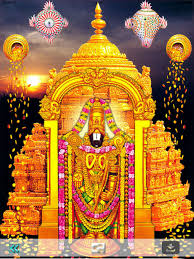 lord venkateswara photo frames with lights and music lord venkateswara wallpapers lord balaji apps 148apps
