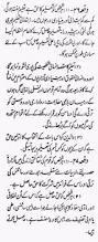 urdu reading