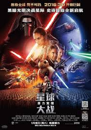 star wars force awakens u0027 china release local