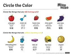 circle the colors vocabulary u0026 colors practice in chinese learn