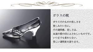 engraved wedding gifts bluemoon e rakuten global market ring glass slipper of glass
