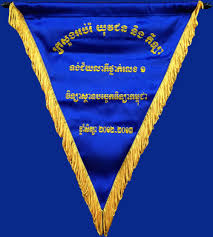 Cambodia Flag Institute Of Technology Of Cambodia Institute Of Technology Of