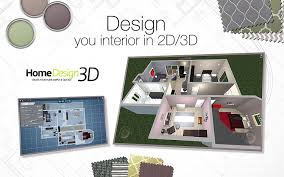 aplikasi home design 3d for pc amazon com home design 3d download software