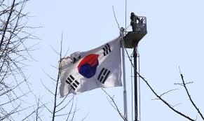South Korea Flag South Korea Court Rejects Same Marriage