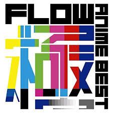 amazon black friday anime amazon com flow anime best kiwami flow u0026 granrodeo mp3 downloads