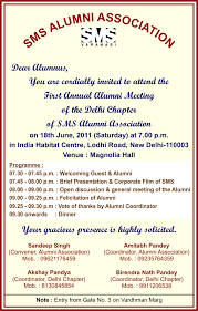Meeting Invitation Card Sms Alumni Association Cordially Invites All The Alumni To Attend