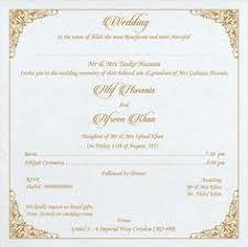 muslim wedding invitation wording muslim wedding invitations wedding invitation