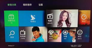 androids tv show live tv drama etc to android tv box