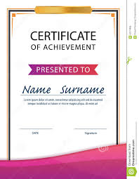 certificate template diploma a4 size vector illustration 62574886