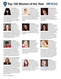 las vegas top 100 women of influence 2017 myvegas magazine