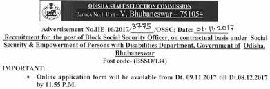 ossc recruitment 2017 apply online 151 post block social