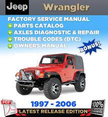 jeep wrangler tj 1997 2006 2005 2004 2003 service repair manual