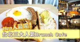 comment poser un 騅ier de cuisine 9 best travel images on brunch and day trips