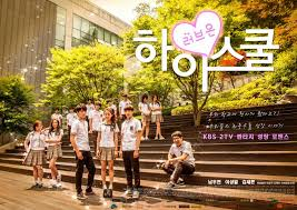 Download Film High Love On Subtitle Indonesia Complete