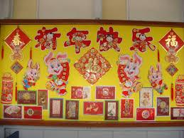 chinese new year bulletin board bulletin board ideas u0026 designs