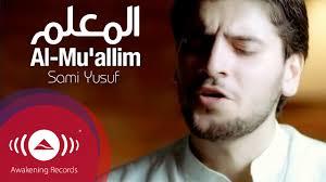 download mp3 qiroat sami yusuf al mu allim سامي يوسف المعلم official music video