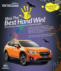 subaru purple mediacorp may the best hand win the mediacorp subaru facebook