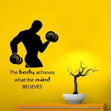 dsu fitness wall decals sportsman bodybuilder with dumbbells sport