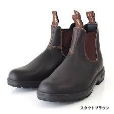 motorcycle boots australia stayblue for living rakuten global market brand stone
