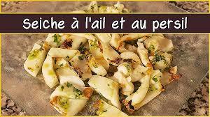 cuisiner l ail cuisiner encornet beautiful recette de la seiche l ail et au