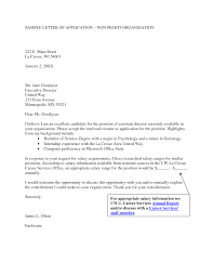ideas of sample cover letter for executive director of non profit