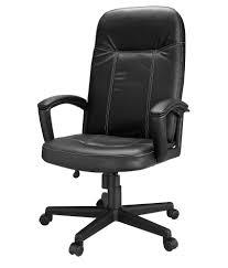 Folding Rocking Chair Online India Nilkamal Chairs Buy Nilkamal Chairs Online At Best Price In India