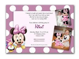 sle of 1st birthday invitation card free printable invitation