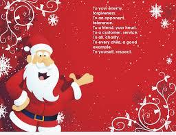 season greeting card poem