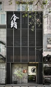 359 best retail facade images on pinterest facade design
