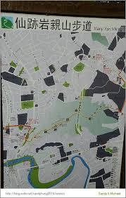 canap駸 atlas 城市裡的小山頭 有仙人的大腳印 台北仙跡岩親山步道 景點 親子旅遊
