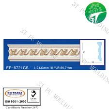 ep 8721 decorative 3t pu polyurethane cold room pvc profile front