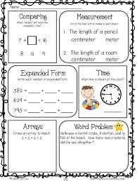 90 best second grade material images on pinterest second grade