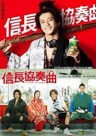 film unyil bf 15 best japanese drama film images on pinterest japanese drama