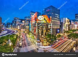 imagenes tokyo japon japón ginza tokio foto editorial de stock sepavone 152779994
