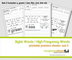 ppp free learning printable sight word practice sheets set 2