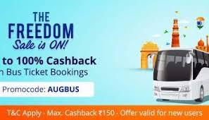 paytm flight booking promo code u2013 get 100 cashback upto rs 1000