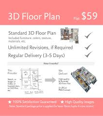 3d exterior home design made easy the 2d3d floor plan company