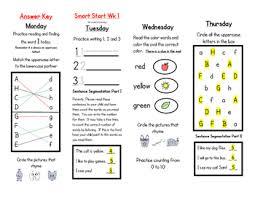 wonders smart start kindergarten homework sheets by lily u0027s land of