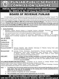 Jobs Economics Degree by Ppsc Land Record Officers Lro Jobs 2016 Board Of Revenue Punjab