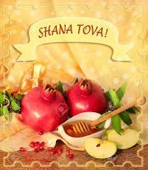 rosh hashonna congratulation to the rosh hashanah traditional