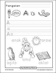 patinig handwriting worksheets samut samot